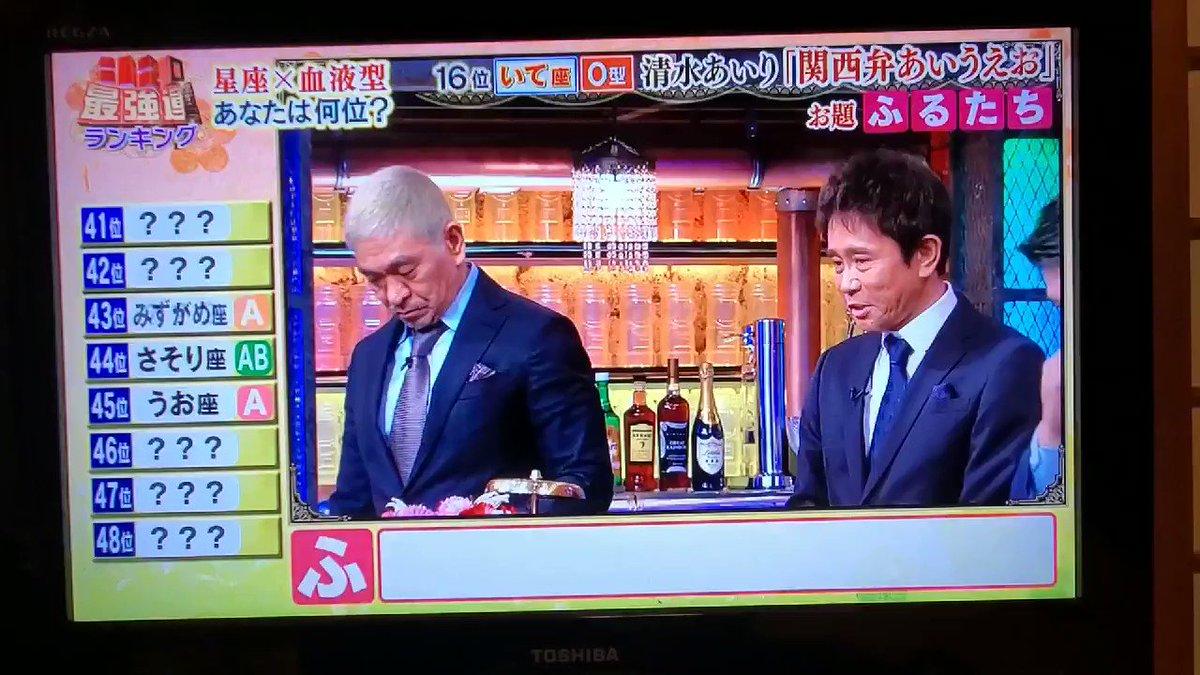 関西 弁 あいうえお