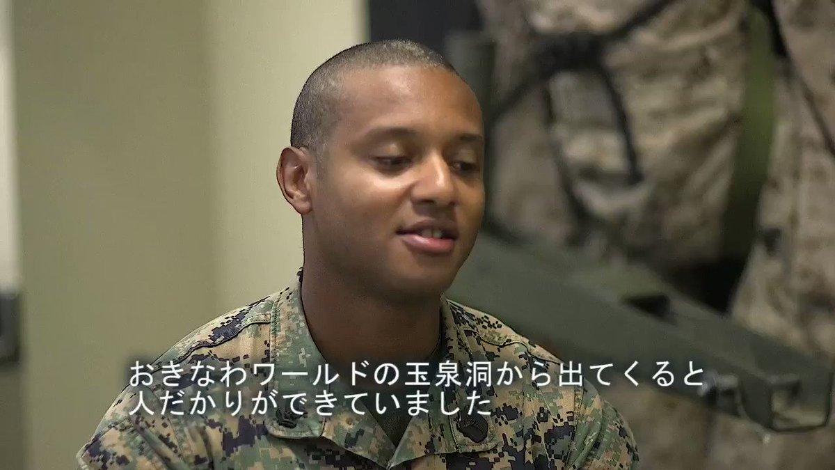 おきなわワールドを訪れていた海兵隊の衛生兵が心肺停止状態の日本人に遭遇し、迷うことなくCPRを施し、一命を取り留めました。その当時を語るクラレンス・コリンズ2等兵曹のインタビューです。