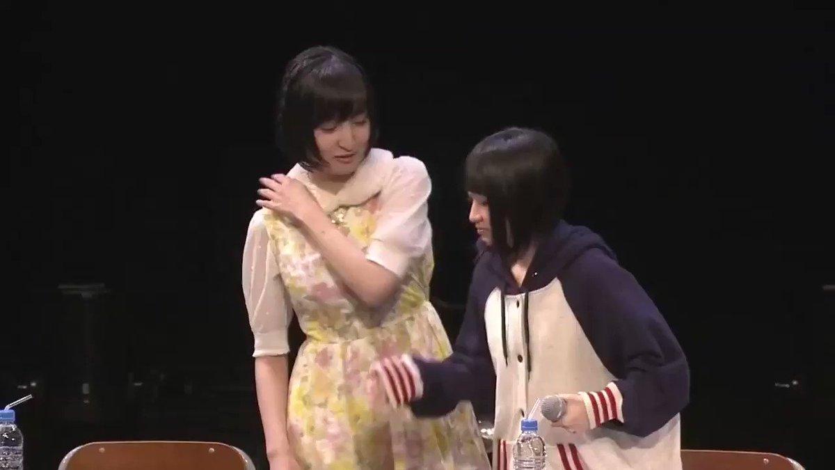 喧嘩をする佐倉綾音と悠木碧