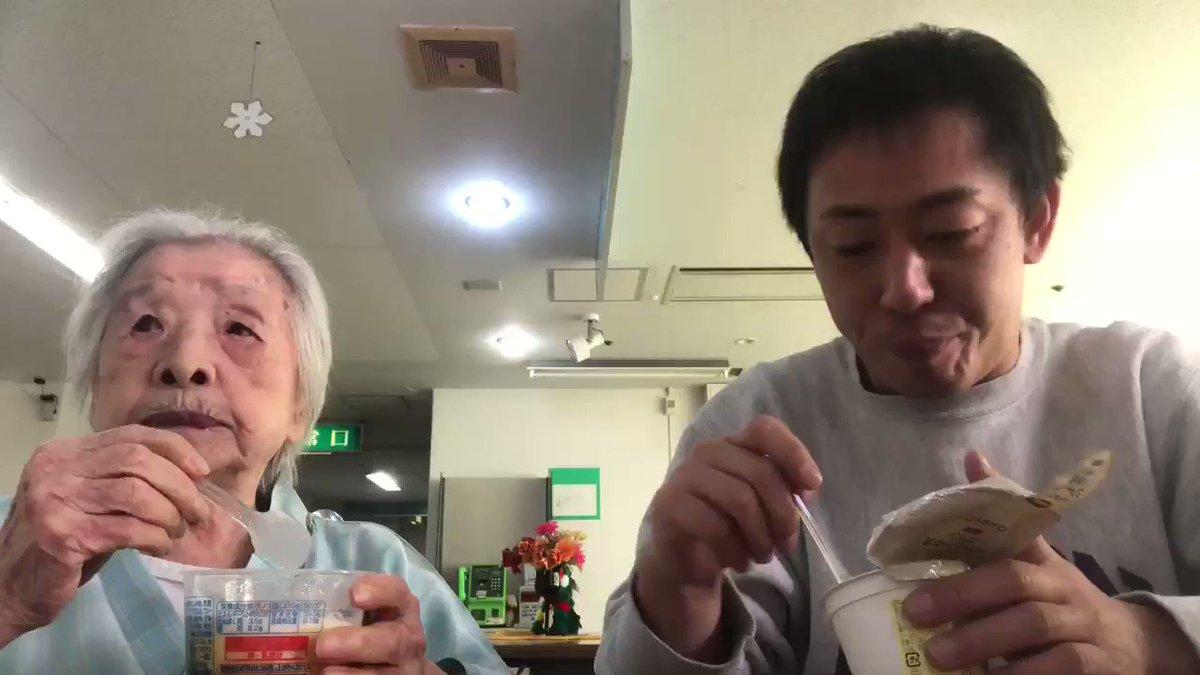 御年103歳、ゴリゴリの認知症のばあちゃんにクソ孫が再びプリンを奢ってあげました。前回の「あんた誰や?」のリベンジしに行ったら、ちょっとだけランクアップしてました。「どうぞよろしく」ってなんやねん。ばばあ!長生きせえよ!