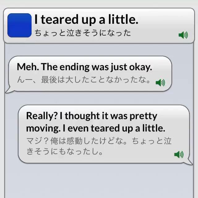 【フレーズ更新】I teared up a little.ちょっと泣きそうになった感情で泣きそうという時に使います。【アプリの詳しい情報はこちらへ】iOSアプリReal英会話 音声付き Android版