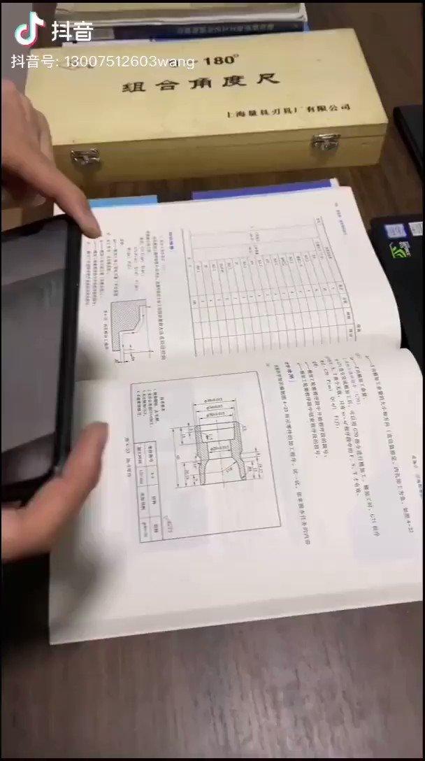 中国のSNSで話題のこのARアプリがすごそう設計図からすぐに出来上がりの図を表示できる