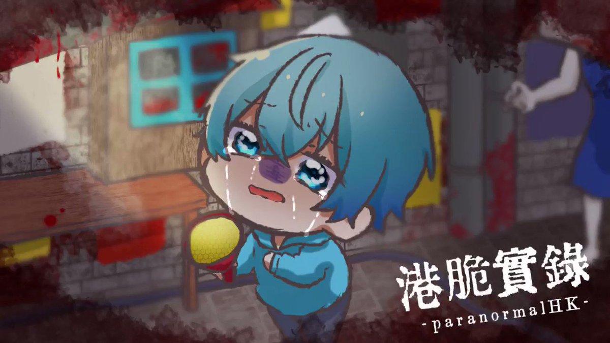 【ParanormalHK】この女は絶対に関わらないで下さい。呪われます。【ころん】 マジ怖すぎて泣いた。どうぞ見てください。