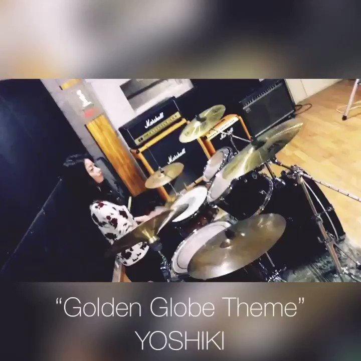 今回は大好きなYOSHIKI さん(@YoshikiOfficial )作曲の「Golden Globe Theme」を叩いてみました。楽譜はなく、聴こえた感じで自由に叩きました。まだ始めて10ヶ月のドラム初心者ですので、やんわり見ていただけると嬉しいです(*´꒳`*)いつかX JAPANの曲が叩けるように、練習がんばります!