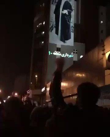#فوریهم اینک خیزش مردم در خیابان آزادی تهران برای پیوستن به دانشجویان#IranProtests2020