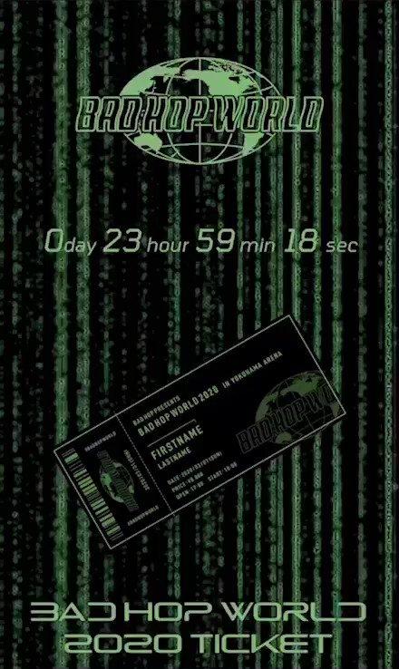 BAD HOP WORLD 2020 横浜アリーナ 24時間限定先行チケット販売開始🔥2020年3月1日(日)物販先行発売入場 11時入場 17時開演 18時※チケットの価格は1枚¥8000(税込)となります※お支払い方法はクレジットカード、コンビニ払い(ファミリーマート)のみとなります。