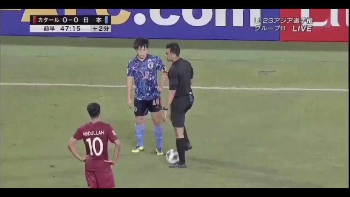 【衝撃の大誤審】カタールが審判買収をした決定的瞬間のまとめ#Tokyo2020  #football #U23日本代表 #アジア最終予選 #japan #Qatar