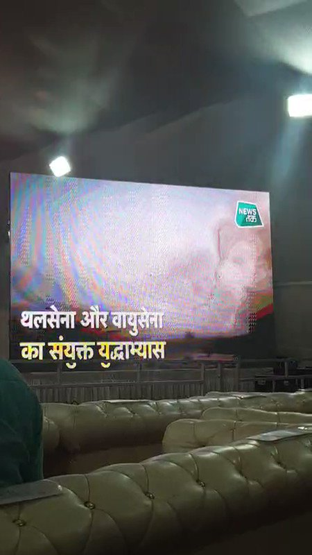 @newstakofficial video in defence minister 51st K9 Vajra Tank flag off at #L&T armoured Hazira surat. This shows authenticity of TVtoday Network's Tak @anjanaomkashyap