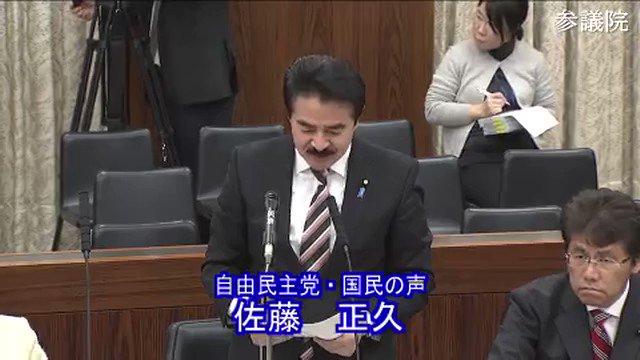佐藤正久「日本は国民生活に不可欠な原油の9割を中東依存してる。他国や船員に汗をかかせ高みの見物は出来ない。対案なく反対だけでは国民生活は守れない。緊張が高まったら日本に油が届くか不明だし、輸入量が減れば株価暴落の可能性も。オイルシーレーンの安全確保は国益そのもの」ド正論#kokkai