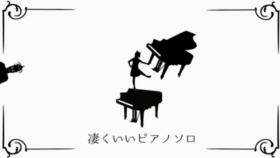 このピアノでお前を8759632145ぶん殴る/(cover)tumkury歌いました!一応英語のほうで覚えて歌いましたが発音は上手くないですYouTubeにフルあげてます是非聴いて欲しいです!Full↓#歌ってみた#歌い手さんMIX師さん絵師さん動画師さんとPさん繋がりたい