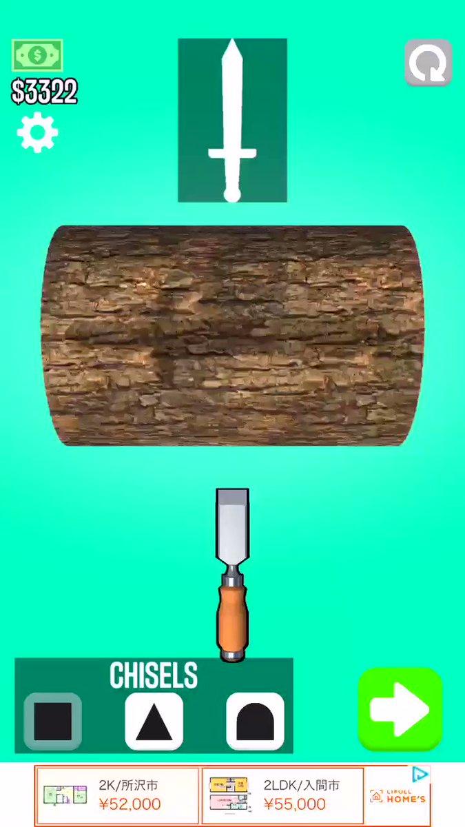 木工旋盤の携帯ゲームという謎ゲーを見つけてしまってやばいwwwこれ誰得!?w