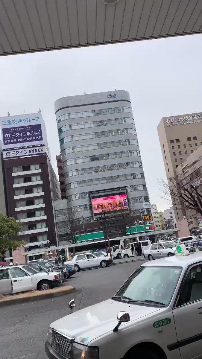 今日は名古屋駅でも不審者してきた🙊💕#SKE48 @ske48official  #ソーユートコあるよね #センターの人#名古屋駅 #新幹線口 MV→