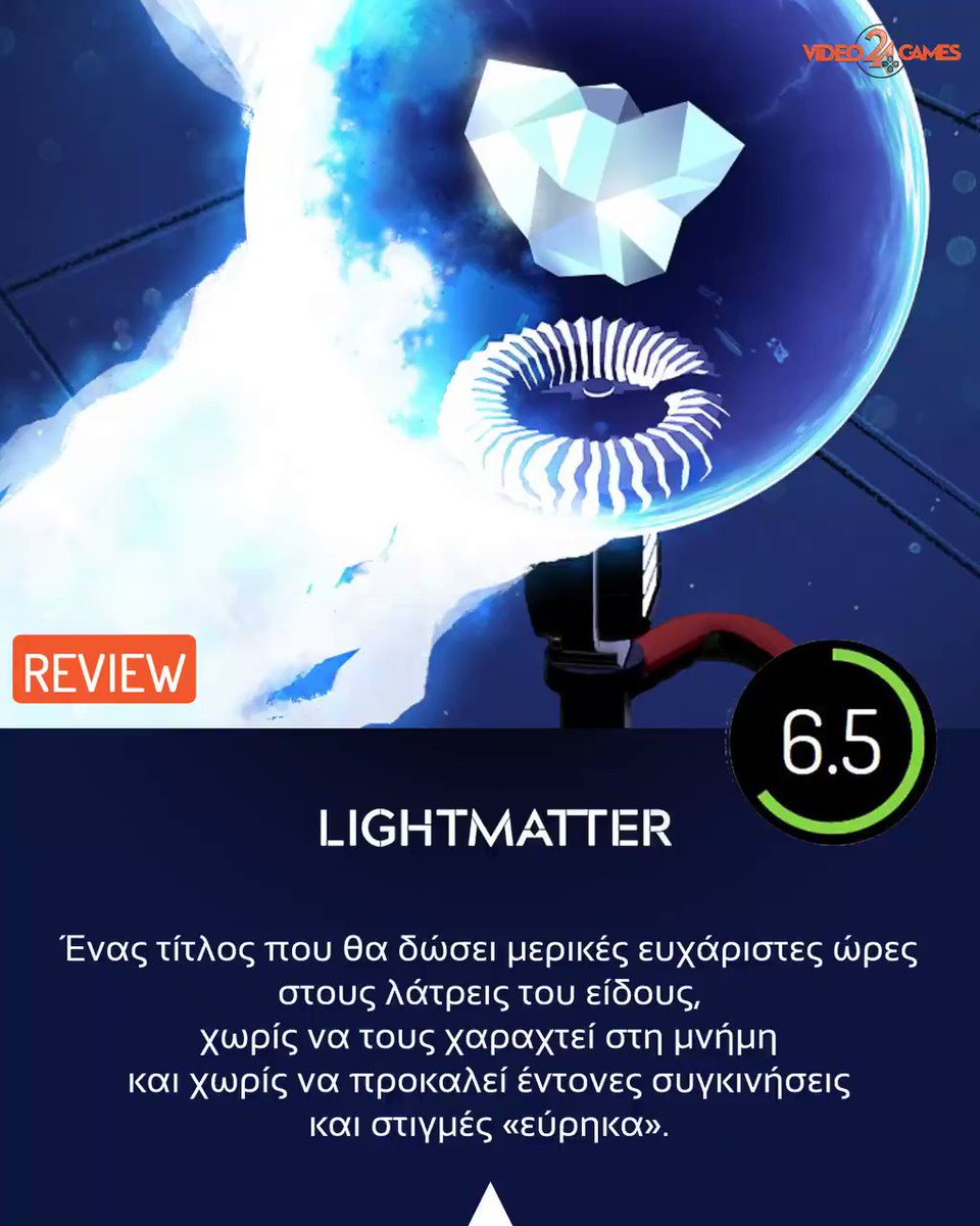 Lightmatter [6.5/10] Review http://www.vg24.gr/lightmatter-review/…  @TunnelVisionG @AspyrMedia #Lightmatter #TunnelVisionGames #Aspyr #Puzzle #Adventure #FirstPerson #PC #PCGaming #Review #Gaming #VG24_Review