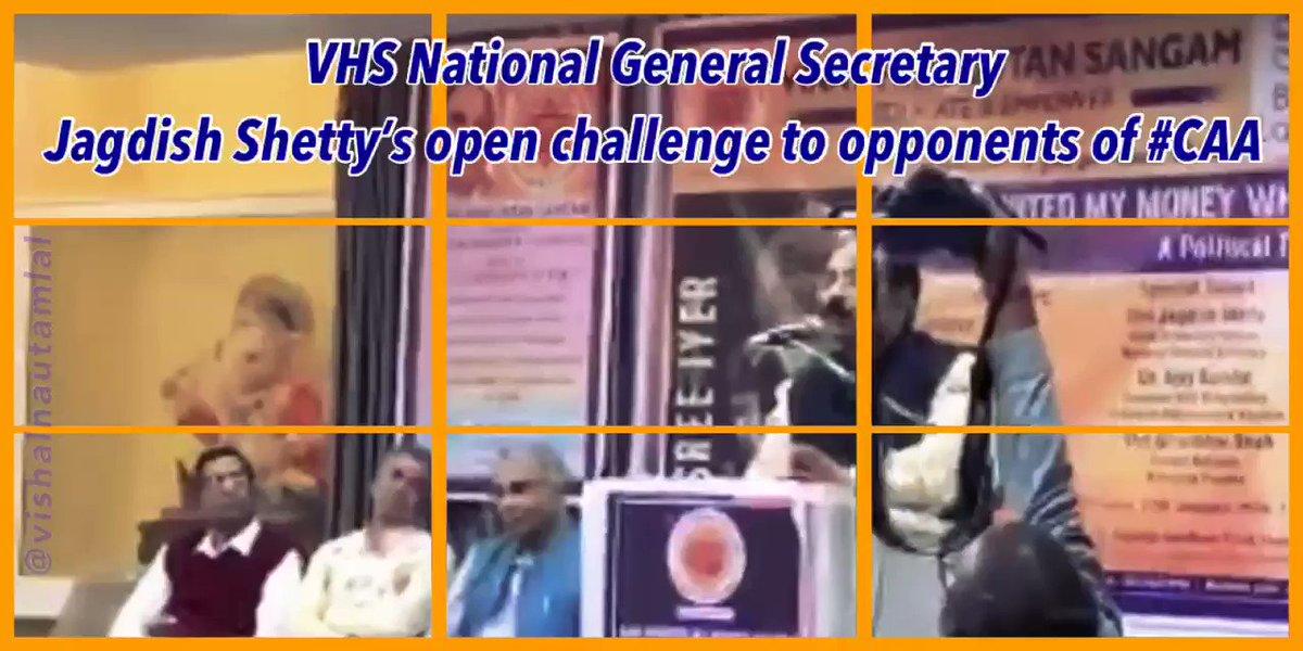 @Dharma2X @Swamy39 @RamyaBhat26 @Prathibha4296 @vka_raj @ragusmg2 Dr @Swamy39's two big public meeting in Ghatkopar,Jogeshwari & tireless efforts of @jagdishshetty (VHS Natn'l Genl Sect)to educate & unite #Mumbaikars on CAA as answer to false propaganda against BJP & PM @narendramodi Govt on #CAA #CitizenshipAmendmentAct