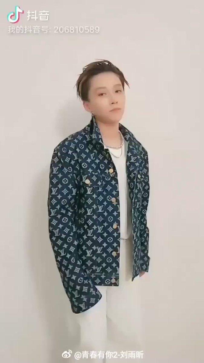 ❤️❤️ #刘雨昕 #LiuYuxin #Yuxin #XIN   #YouthWithYou #QingChunYouNi #青春有你 #IdolProducer3