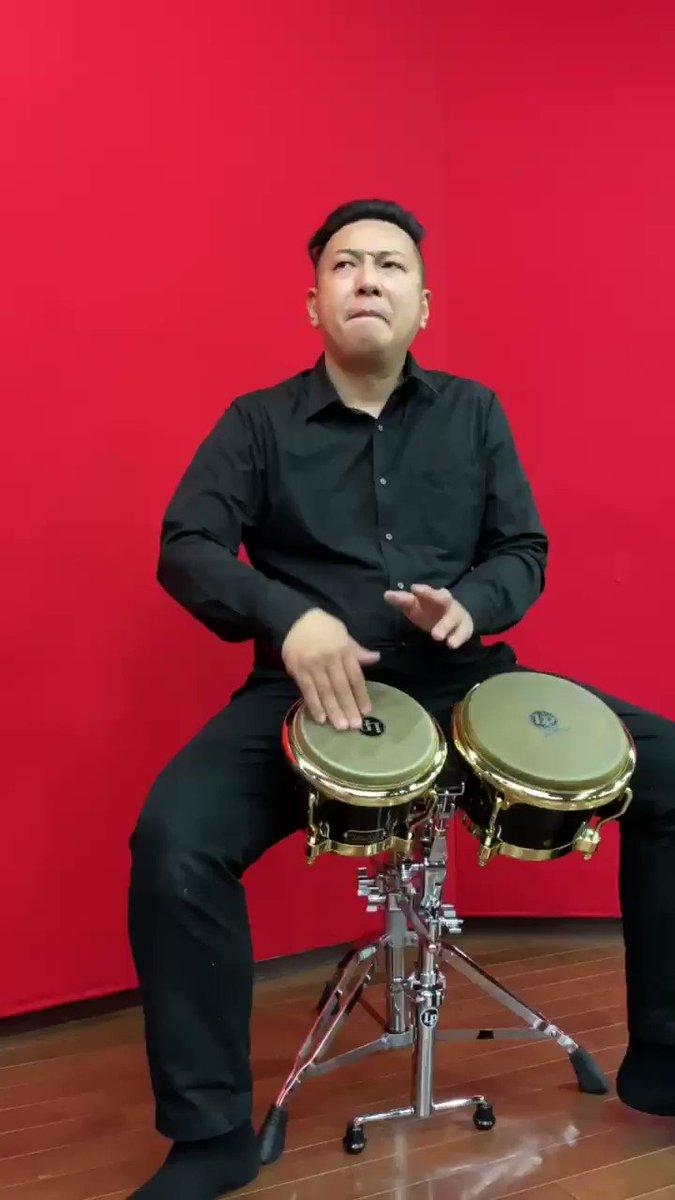 ペレス・プラード楽団のキエン・セラを、お気に入りのボンゴで演奏してみたよ♫ #ペレスプラード #ペレスプラード楽団 #キエンセラ #マンボ