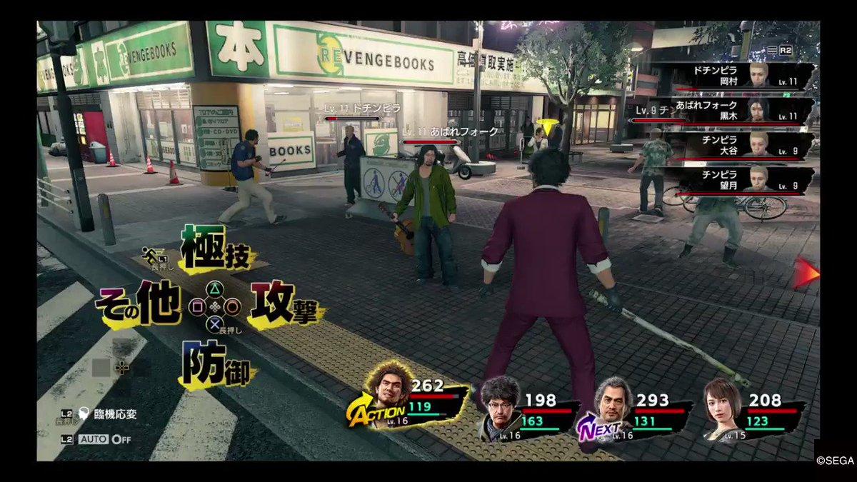 #PS4shareここまでザリガニをかっこよく扱ったゲームがあっただろうかって感じでほんとすき