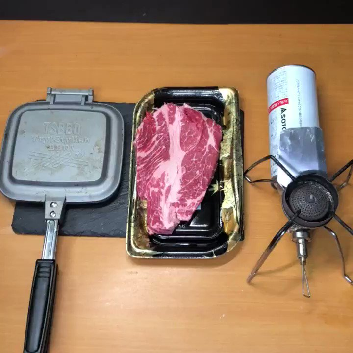 ホットサンドメーカーで広めの肉を焼くだけの動画