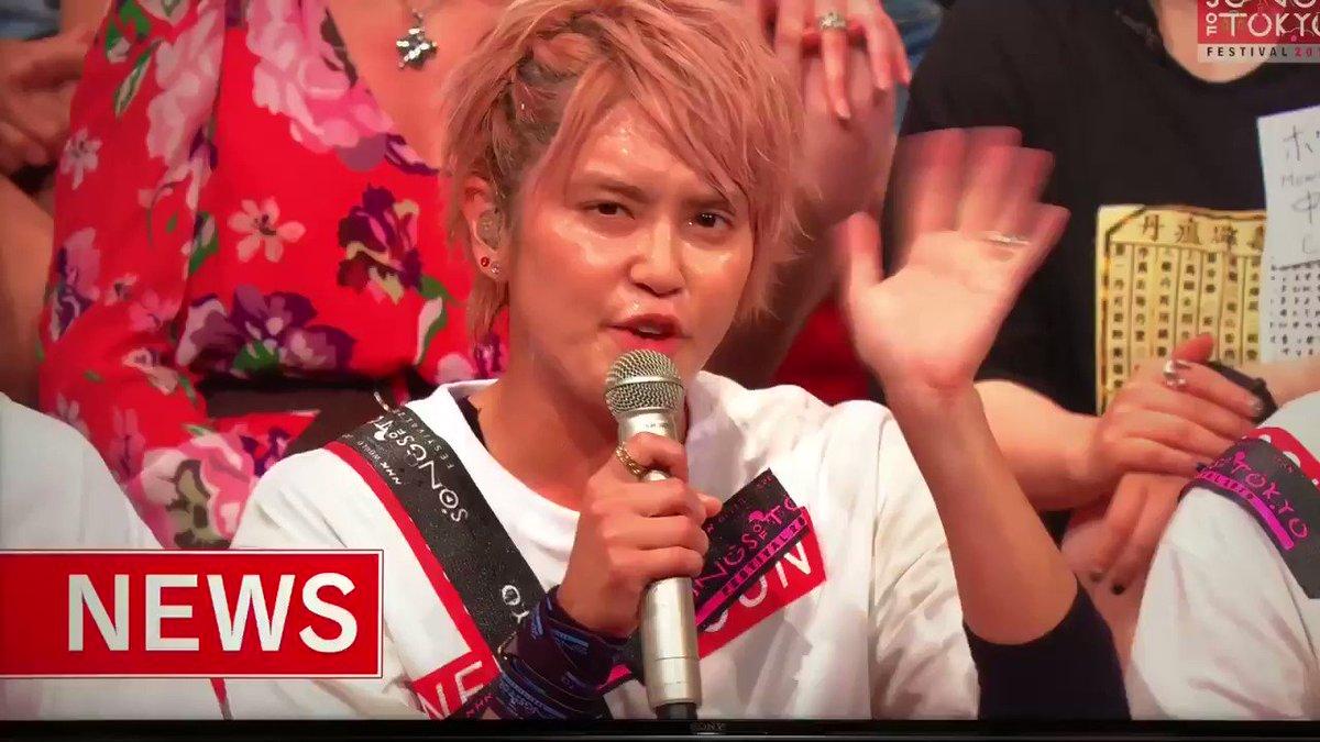 songs of Tokyo MC初公開部分#SONGSOFTOKYO  #NEWS