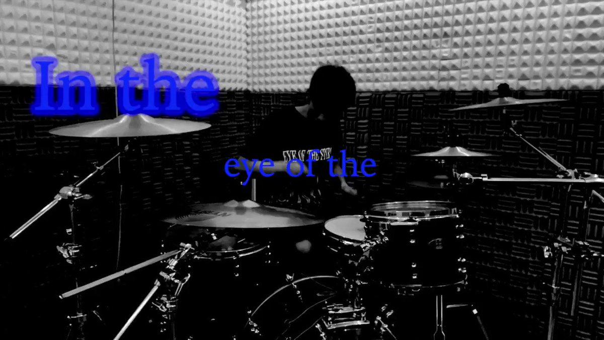 ONE OK ROCKEye of the Stormドラム叩いてみたフル#ドラム#叩いてみた #ONEOKROCK #eyeofthestorm #EYEOFTHESTORMJAPANTOUR #拡散希望RTお願いします