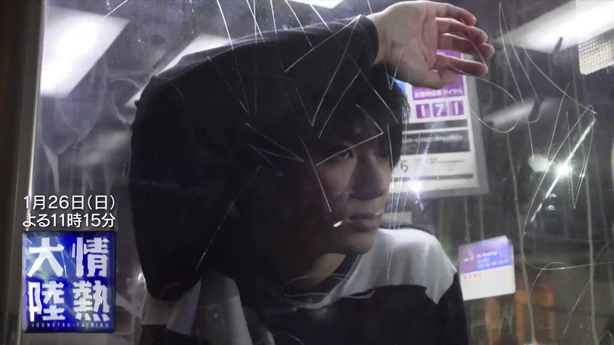 次回の情熱大陸は、俳優/山田裕貴。熱き役者魂で語った本音とは―。1月26日よる11時15分放送。#情熱大陸 #mbs #tbs #俳優 #山田裕貴