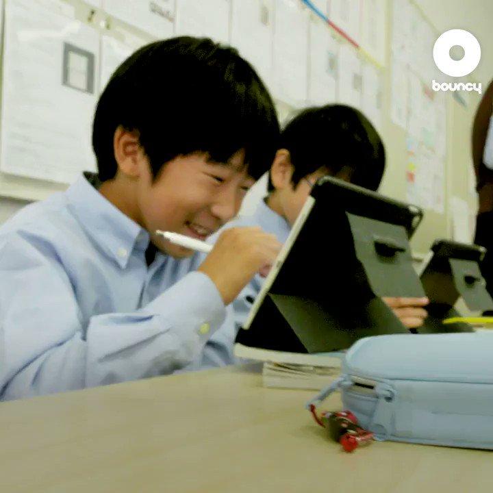 iPadがどうやって日本の学校教育を変えたのか? 詳しくはこちら👉#教育 #日本の教育 #iPad #小学校 #私立洗足学園小学校