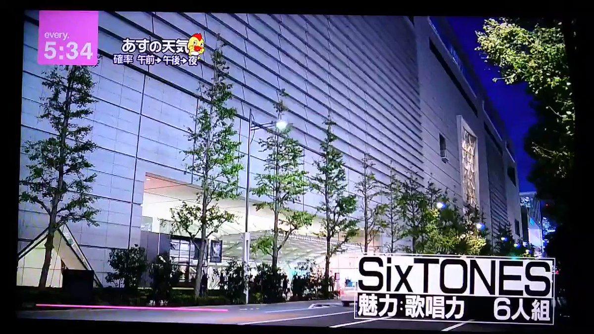 news every. 1/20SixTONES,Snow Man密着②(SixTONES部分)ラフスト見学のすのも映ってる~