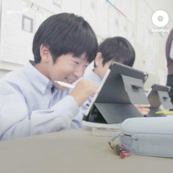 iPadがえんぴつとノートの変わり。受けてみたい洗足学園小学校の授業風景!✨🏫詳しくはこちら👉#小学校 #教育 #日本の教育 #授業