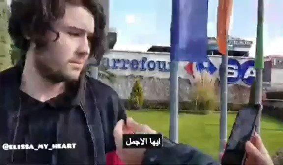 """رأي الاتراك في جمال النجمة اللبنانية #إليسا حيث كانت الأكثر جمالا بين النجمات العربيات  أحدهما قال """"عندما انظر إليها ارى جمال الكون بوجهها"""" ❤ @elissakh 👑"""