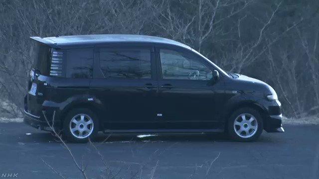 22日未明、福島県いわき市で「人を刺した」と警察に通報があり、公園にとまっていた乗用車の中から首に刺し傷がある男女4人の遺体が見つかりました。#nhk_video