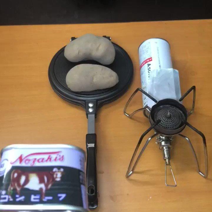 お好み焼きメーカーでジャガイモとコンビーフ1缶を焼くだけの動画