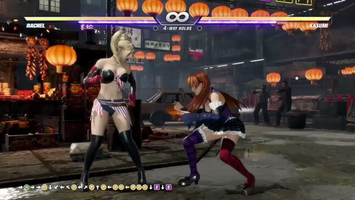 Replying to @CrimsoGenesis: Rachel Chinese Festival Punish Death Combo 301 dmg  #DOA6 #Rachel #Combo