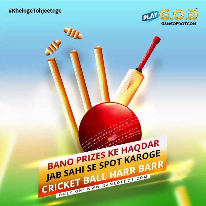 Ab mauka hai apni cricket skills test karneka aur prizes jeetneka!  #GameOfDot #Cricket #CatchTheBall  #cricketmerijaan #cricketfacts #sports #cricketlovers #love #instagood #happy #followme #fun #style #smile #instalike #likeforlike #friends #cricketer