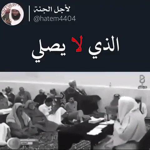 """""""اذهبوا بأولادكم للمساجد  علّموهم الصلاة منذ الصغر حتى إذا تاهوا وأرهقتهم الدنيا وبعض الفتن  أخذتهم الفطرة إلى هناك"""" #اللهم_اجعلني_مقيم_الصلاة_ومن_ذريتي"""