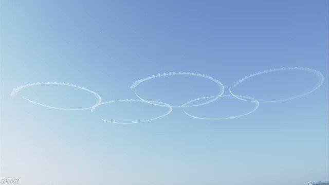 東京オリンピックの開幕まで半年!ブルーインパルスが大空に5つの輪 宮城 東松島 #nhk_news #nhk_viedo