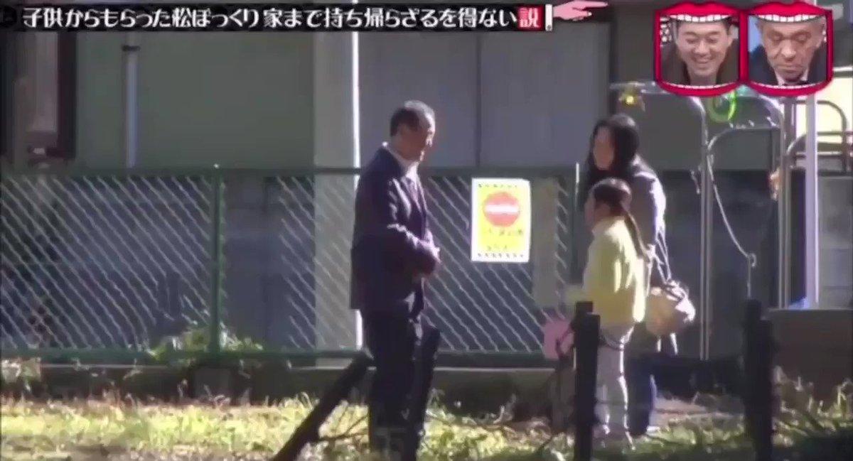 坂東英二のクズっぷりが話題にwww坂東2億円事件www