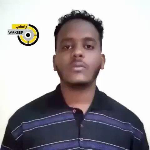امارات الشر تستدرج مئات الشباب من #السودان تحت غطاء العمل في إحدى شركاتها فإذا وصلوا إليها أدخلتهم معسكرات تدريب ثم تقوم باستغلالهم واجبارهم للذهاب للقتال في #اليمن او #ليبيا #انقذوا_ضحايا_الشركه_الاماراتيه يجب التحرك على أعلى المستويات لإيقاف هذا العبث