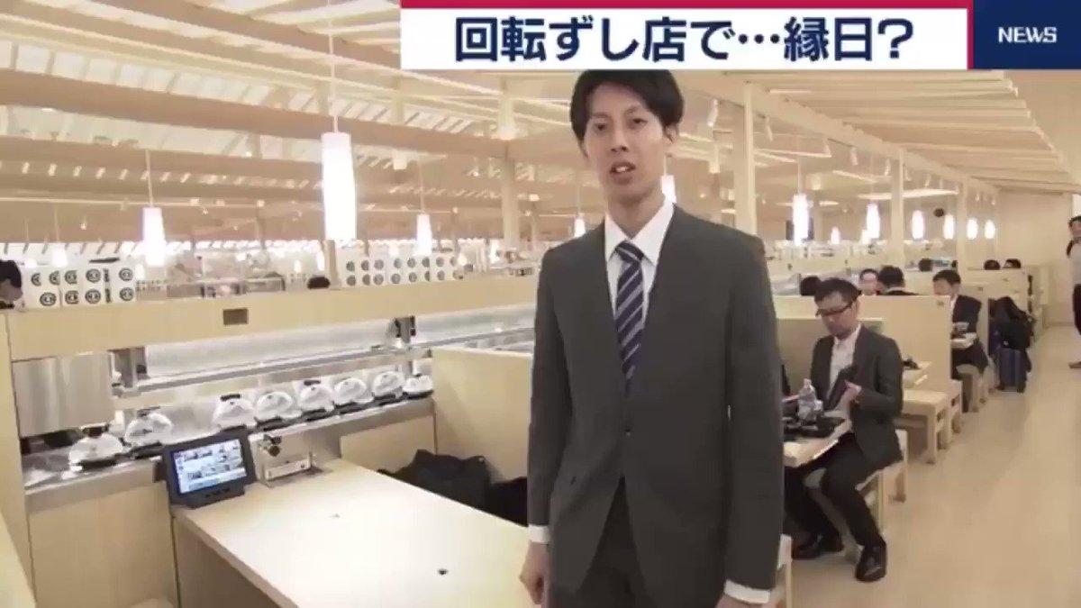 【驚愕】くら寿司の取材中のキャスターがサラっと神AIMを披露すふ