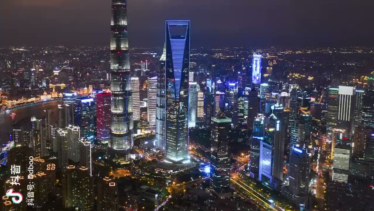 The first night of Shanghai in the Chinese Lunar New Year of Groundhog
