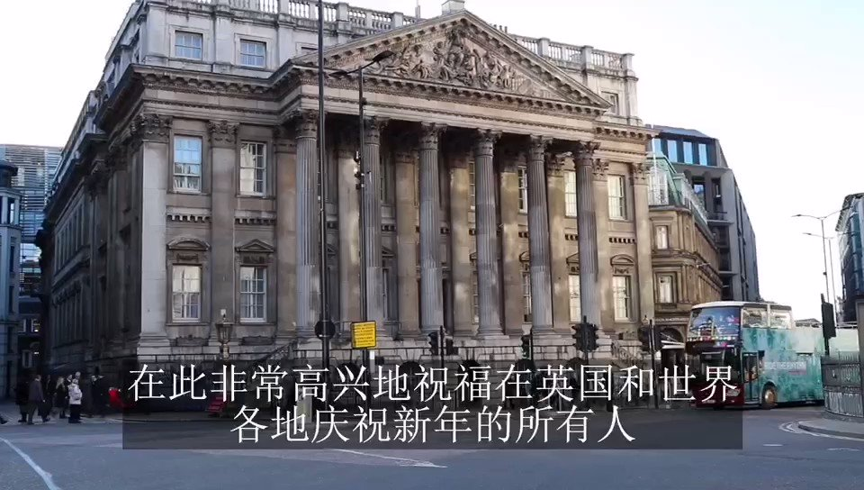 """A prosperous #New Year for all and feel with happiness, kindness and cooperation."" said the Lord Mayor of the City of #London in his Chinese New Year message."