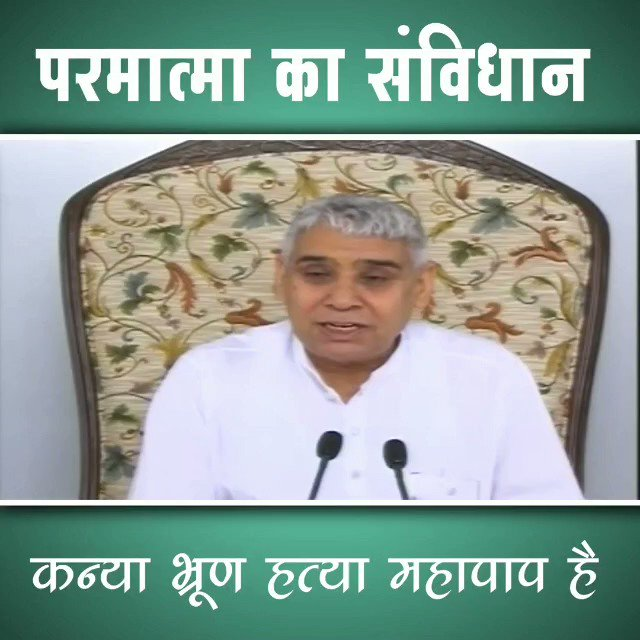 #Constitution_Of_SupremeGod Killing girl child in the womb is a crime. And its against the constitution of supreme God.
