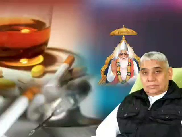 Constitution of god Those who drink alcohol, eat meat and do adultery will be handicapped in 70 birth. God is the witness God says that once if a person consumes tobacco he dies for 70 births by cutting down the head. Saint Rampal Ji Maharaj #Constitution_Of_SupremeGod