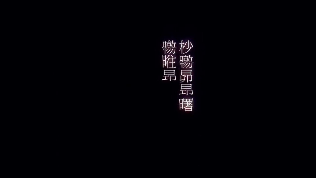 【MV情報】本日、1/27のTRIGGERシングル発売に先駆けまして、新曲『Crescent rise』のMV FULLver.を公開いたしました!TRIGGER×TRIGGERで制作されたストーリーと音楽が融合したMVをお楽しみください!⇒ #アイナナ #TRIGGER