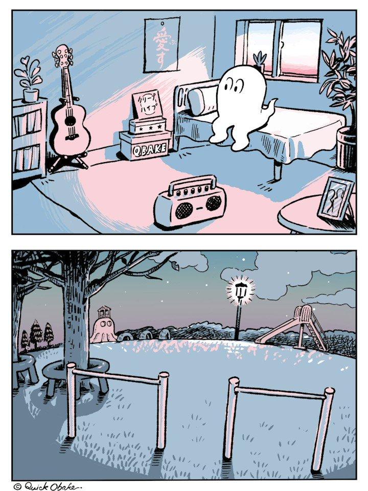 クリープハイプ「愛す」トリビュートアニメです〜#クリープハイプみが深い