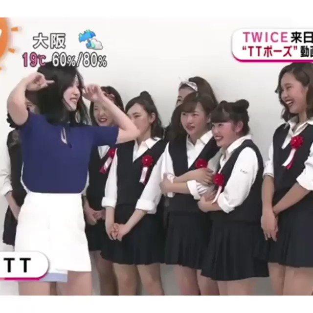 女子高生もファンにするミナのファンサービス最強すぎん!?!?!?