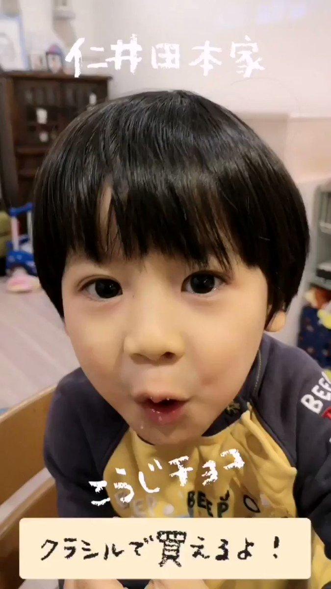 #乳不使用 の #こうじチョコ 。原材料はこうじだけ。だから #乳アレルギー の息子も大喜びで頂けました!今ならクラシルで限定数量で買えます!!ぜひこの機会にお試しください!本当に美味しい😋