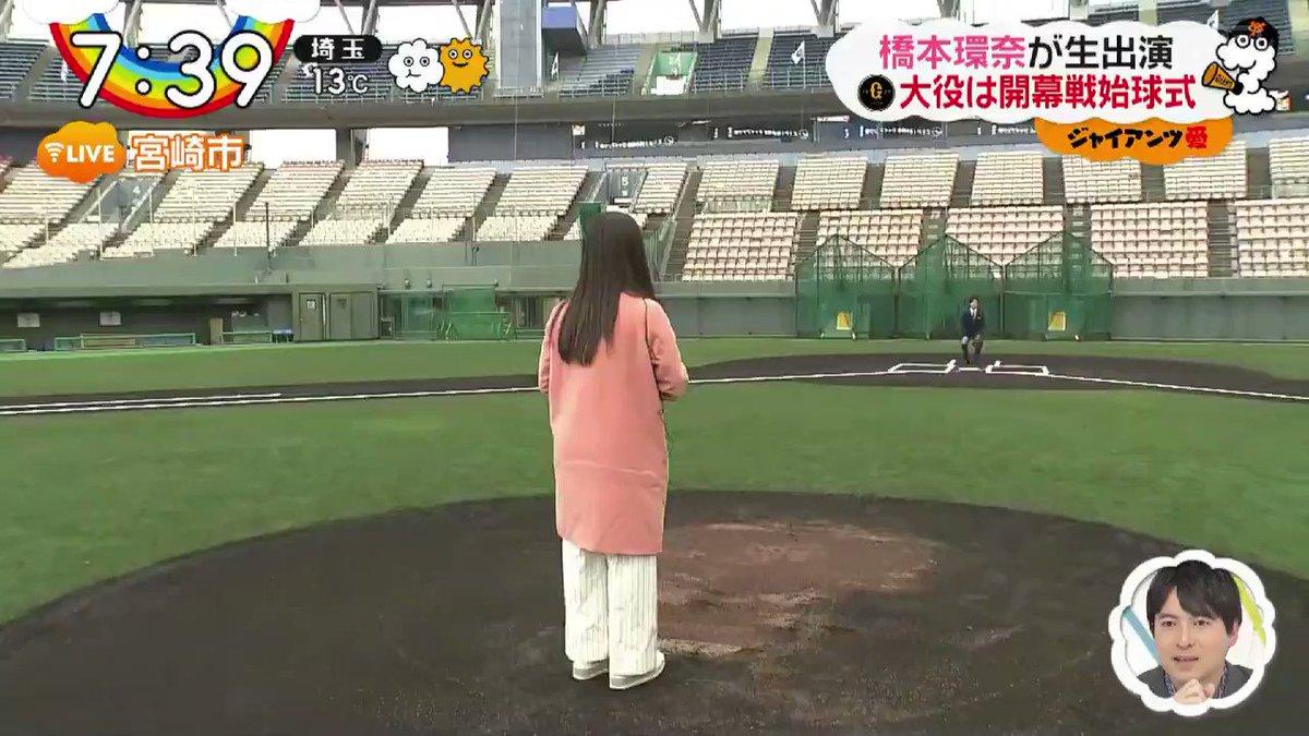 橋本環奈ちゃん・とても上手い投球に自分自身もビックリ!「届いた~!」コントロールも抜群!