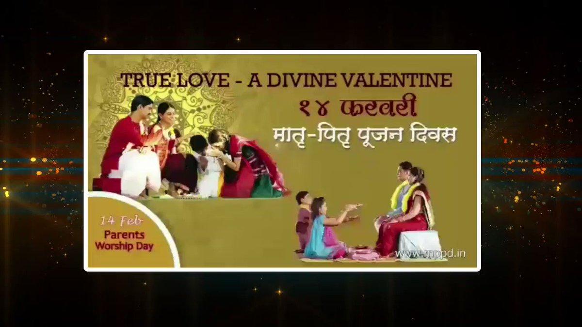 Sahu ji, पश्चिमी संस्कृति की गुलाम मानसिकता वाली मां-बाप की औलादों ने तो #ValentinesDay मनाया पर भारतीय संस्कृति से संस्कारित मां-बाप की संतानों ने सच्चा प्रेम दिवस #मातृ_पितृ_पूजन_दिवस मनाया.!😊 #WorldwideCelebrationsOfParentsWorshipDay