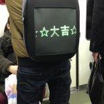 ひろゆき氏、日本にはいろんなバックパックがあると感心する…