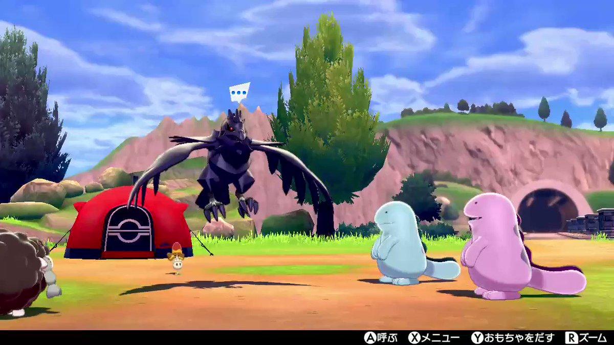 来客に驚くヌオーかわいすぎるから見て #ポケモン剣盾 #NintendoSwitch